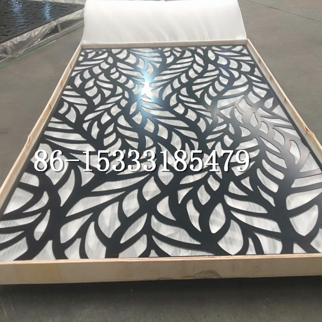 laser cut screen package