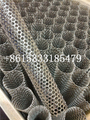 Further Processing of the Perforated Metal Sheet as Perforated Metal Tube and Perforated Speaker Grill