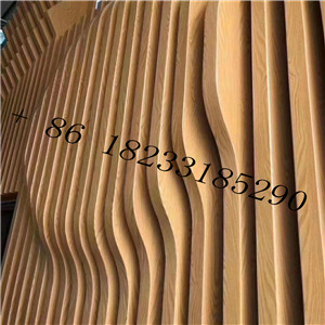 curved aluminum profiles wooden grain for decoration
